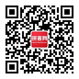 都市拼客网-官方微信