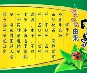 端午节[拼客]微信有奖活动!
