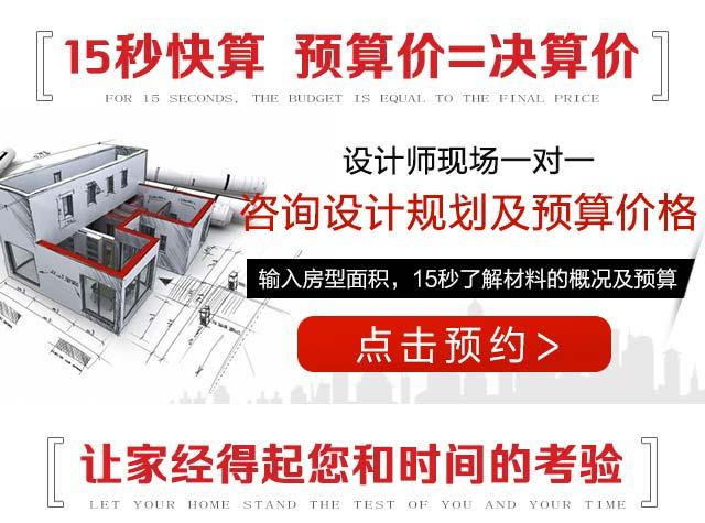 7月15-16日《上海家装博览会》夏季展将在装潢交易...