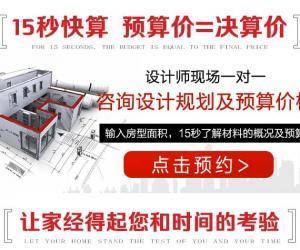 7月15-16日《上海家装博览会》夏季展将在装潢交易中心盛大开幕,免费索票