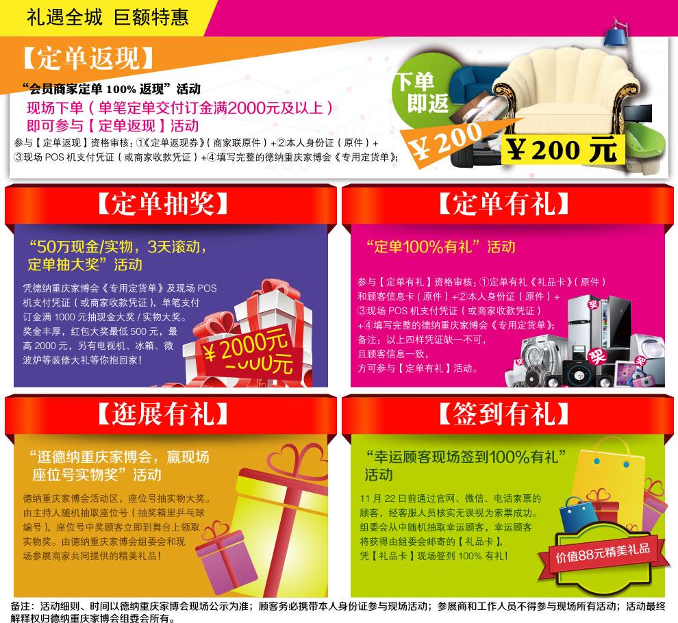 2-8【星动时光·韩式儿童家具】专注于青少年儿童