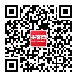 都市拼客网-微信