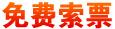 2019上海海外置业展将于9月13-15日,在上海国际会议中心盛大召开