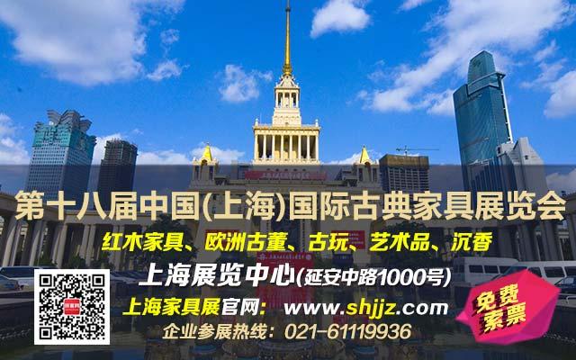 2020上海家具展